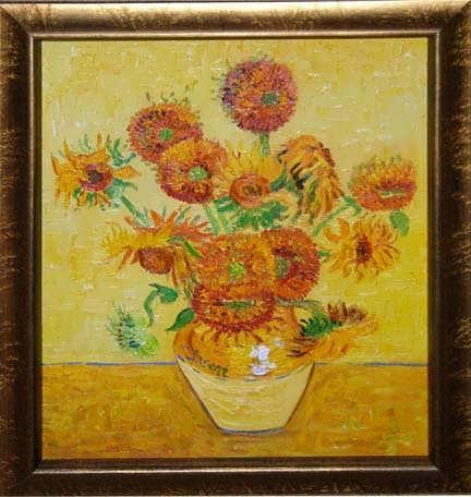 InStock-sunflowersonyellow